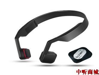 701T骨导蓝牙无线助听耳机