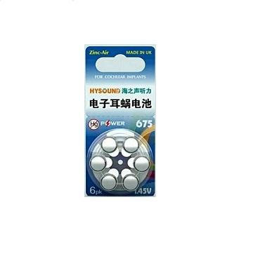 英国原装进口人工耳蜗专用电池